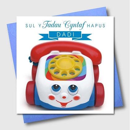 Carden Sul y Tadau Cyntaf Hapus DADI/ First Father's Day Dadi card