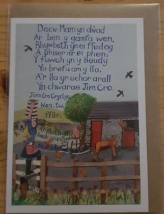 Lizzie Spikes Driftwood designs card - Dacw Mam yn Dwad