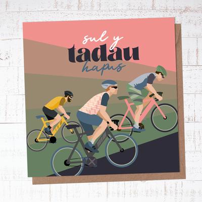 Carden Sul y Tadau Hapus/ Happy Father's Day card