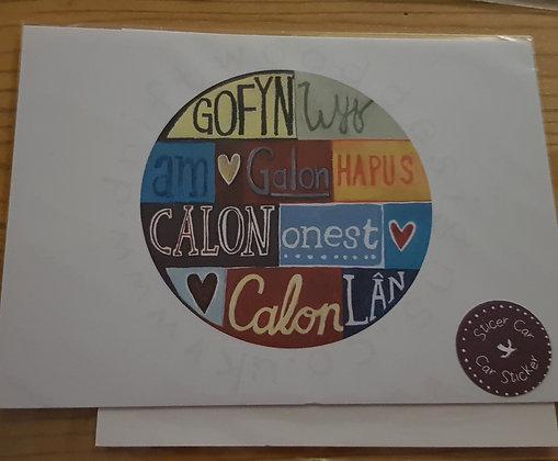 Lizzie Spikes Driftwood designs Calon Lan Car sticker