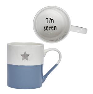 Welsh Secret Message Mug 'Ti'n Seren' (You're a Star)