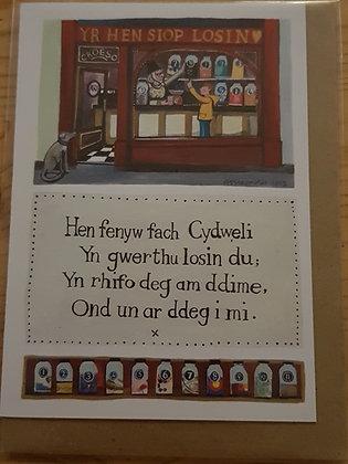 Lizzie Spikes Driftwood designs card - Hen fenyw fach Cydweli