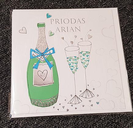 Priodas Arian ( Silver Wedding) greeting card