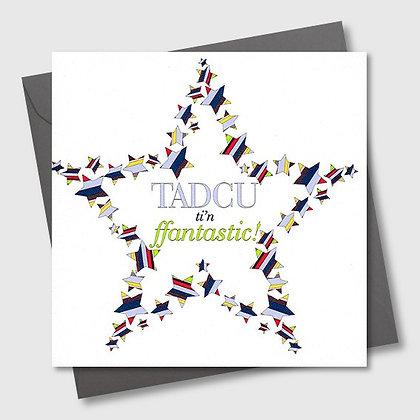 Carden Sul y Tadau - Dadcu/Grandad Father's Day card