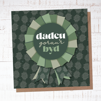 Carden Dadcu Gorau'r Byd- Sul y Tadau/ Best Grandad in the World- Father's Da