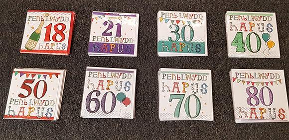 Cardiau Cymraeg  Penblwydd Hapus oedran  18 - 80  Happy  Birthday age cards