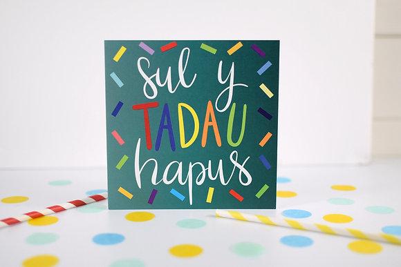 Carden Sul y Tadau (Gwyrdd) Father's Day Card (Green)