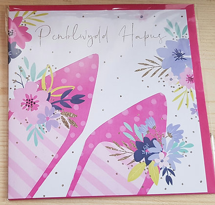 "Carden ""Penblwydd Hapus"" Card  (Happy Birthday) Shoes"