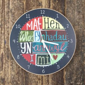 Driftwood Design Y Cloc Cymraeg Mae Hen Wlad/Welsh Clock Land of my Fathers