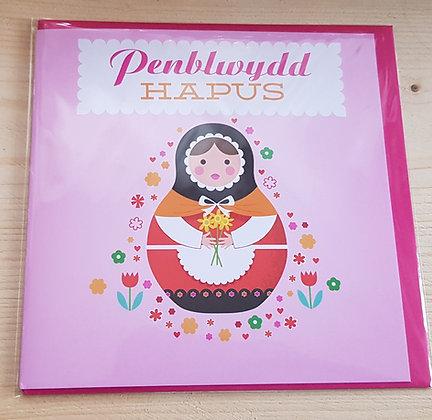 """Carden """"Penblwydd Hapus"""" Card  (Happy Birthday) Welah Lady"""