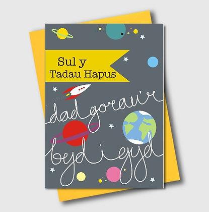 """Carden Sul y Tadau """"dad gorau'r byd""""/Father's day card """"Best Dad in the World"""""""