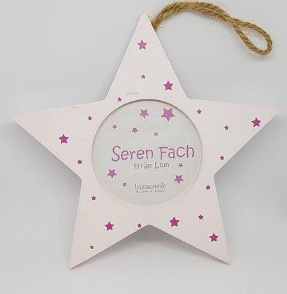 Ffram Seren Fach /Small Star Photo Frame