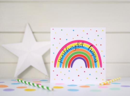 Carden Enfys Ffring Arbennig/Welsh Rainbow Special Friend Card
