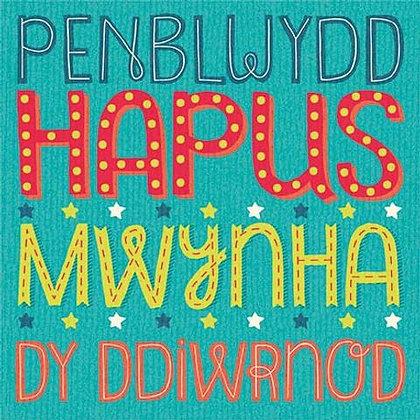 Carden Penblwydd Hapus / Happy Birthday Card