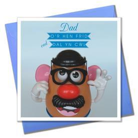 Carden Sul y Tadau Mr Potato Head Father's day card