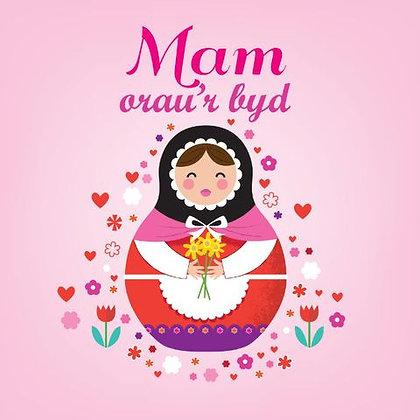 Carden Sul y Mamau - Mam orau'r byd - Worlds best Mum - Welsh Lady