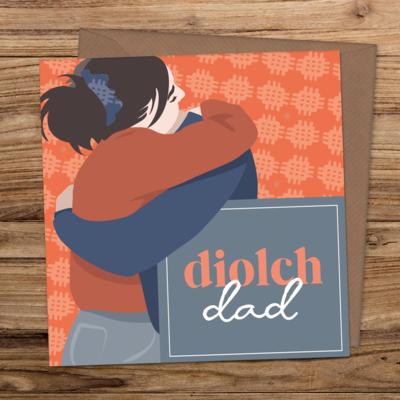 Carden Sul y Tadau Diolch Dad/ Father's Day Thank You Dad card