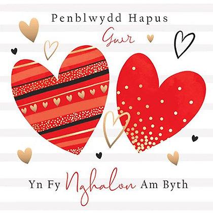 Carden Penblwydd Hapus Gwr/ Happy Birthday Husband card