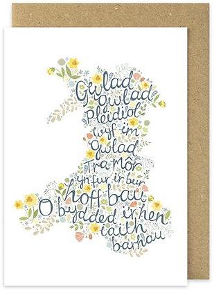 Mae hen wlad fy nhadau Welsh National Anthem  card