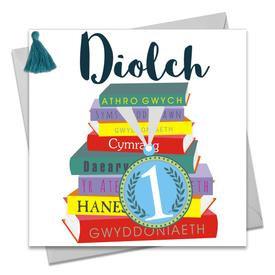 Carden Diolch Athro Gwych/ Thank you Brillaint Teacher (Male) Card