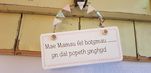 """Mam"" Welsh hanging plaque"