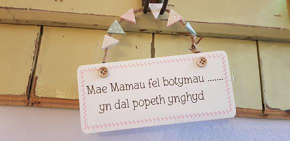 """""""Mam"""" Welsh hanging plaque"""