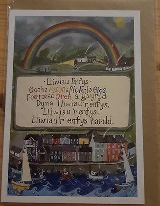 Lizzie Spikes Driftwood designs card -  Lliwiau  Enfys