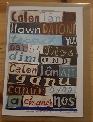Lizzie Spikes Driftwood designs card - Calon Lan #1