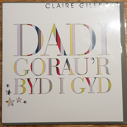 Carden Dadi Gorau'r Byd/World's Best Dad card