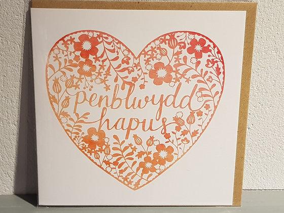Megan Tucker Illustration Carden Penblwydd Hapus - Blank