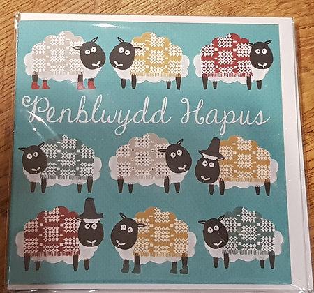 """Carden """"Penblwydd Hapus"""" Card  (Happy Birthday) Sheep"""