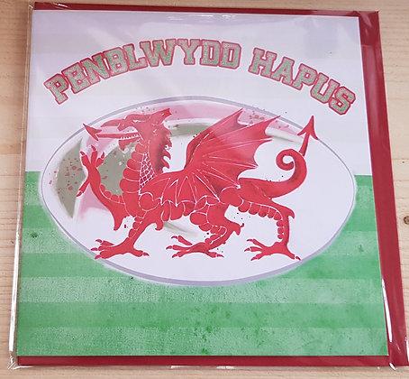 Carden Penblwydd Hapus Rygbi Draig (Happy Birthday)