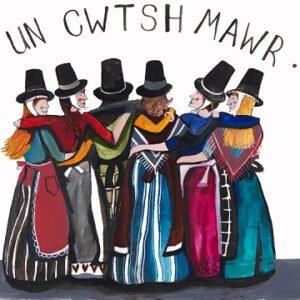 Lizzie Spikes Driftwood Design Un Cwtsh Mawr Square Greetings Card