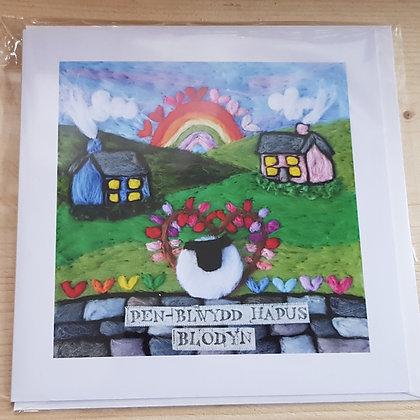"""Carden """"Penblwydd Hapus Blodyn"""" Card (Happy Birthday Flower)"""