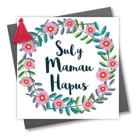 WELSH MOTHER'S DAY CARD- SUL Y MAMAU HAPUS