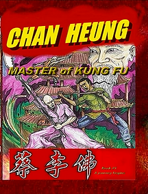 Chan Heung Cover.png