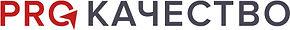 logo-proquality.jpg