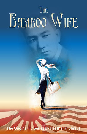 2021 Bamboo Wife series poster.jpg