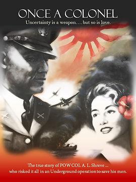2021 ONCE film poster.jpg