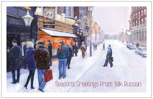 Merry Christmas from Talk Russian!