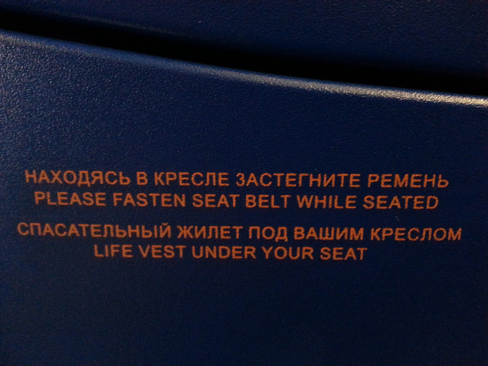 Aeroflot forgot to put a comma in this instruction.