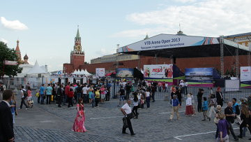 Russia and the wealth of sport opportunities