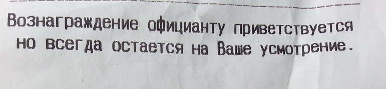 Commas can't be ignored in Russian.