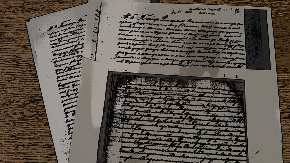 We will translate any Russian documents you may come across during your research.