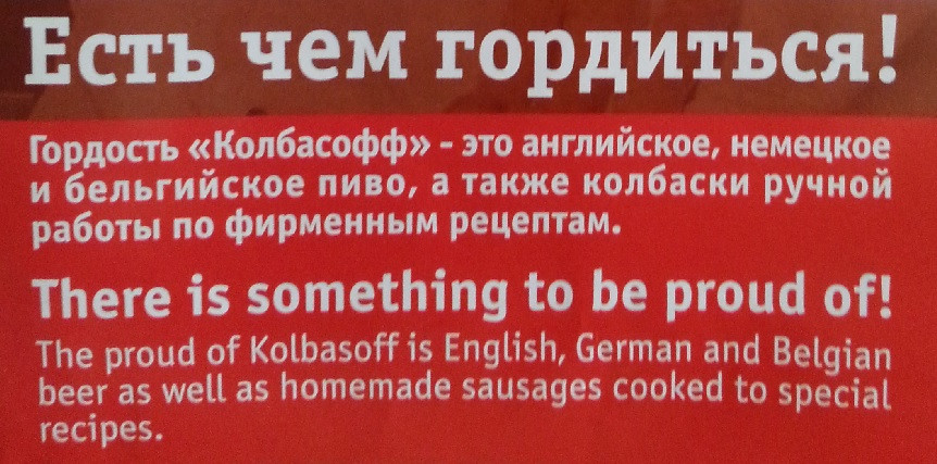 Let Talk Russian translate your product labels.
