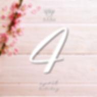 4月の定休日情報