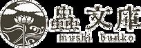 MUSHI-BUNKO.COM