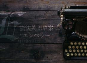 """憲法英語草案の""""エンペラー"""""""