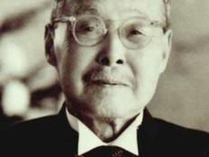 津田左右吉博士の「元号」擁護論