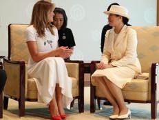 皇后陛下のメラニア米大統領夫人へのご配慮